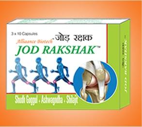 Jod Rakshak Box Image
