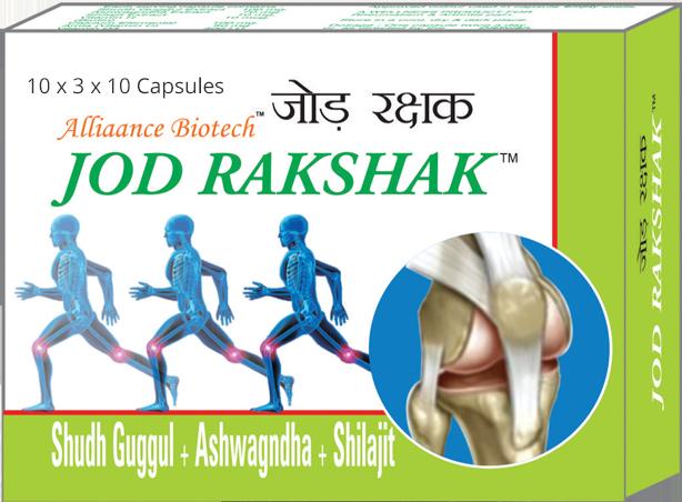 Jod Rakshak for Joint pains