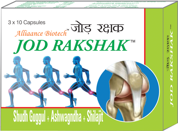 Jod Rakshak for Joint pains